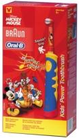 Электрическая детская зубная щётка Oral-B Kid's Power Toothbrush D10.513K